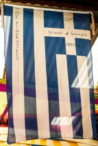 The Greek flag Nikos and Georgia (the pinproject) had put at Cape Agulhas Backpackers - Η ελληνική σημαία του Νίκου και της Γεωργίας (the pinproject) στο Cape Agulhas Backpackers